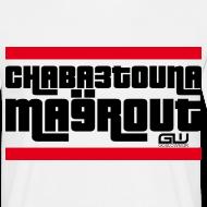 Motif ~ Chaba3touna Makrout