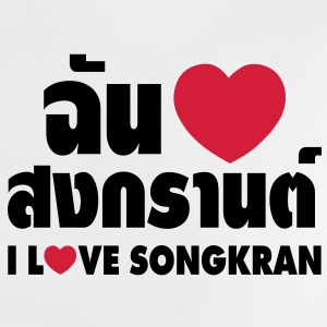 I Heart (Love) Songkran / Chan Rak Songkran / Thai Language - Baby T-Shirt