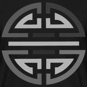 Tee shirts symbole zen spreadshirt - Symbole zen attitude ...
