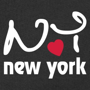 I love New York Sweats Enfants - Veste à capuche Premium Enfant