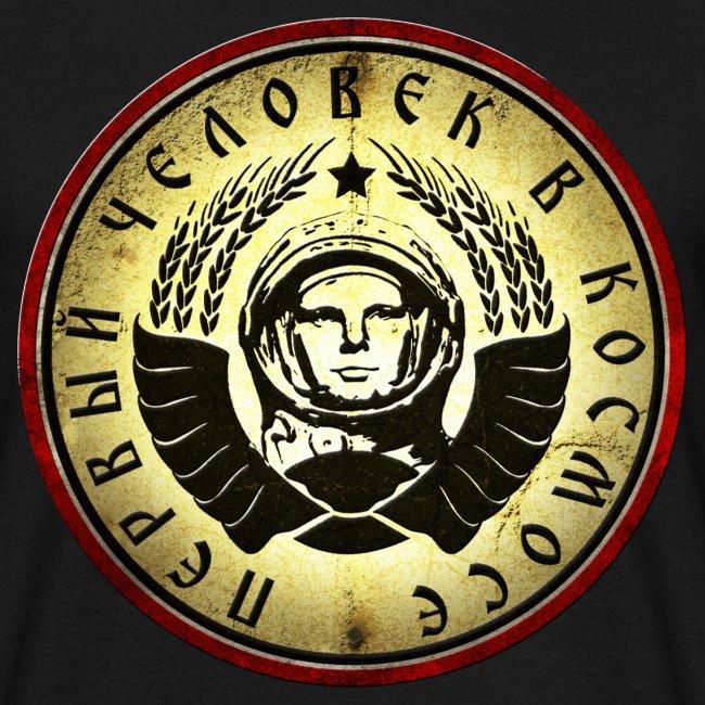 Kosmonaut 4c retro