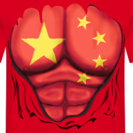 Design ~ China Flag Ripped Muscles, six pack, chest t-shirt