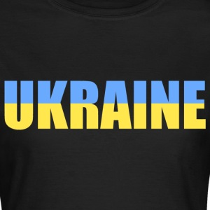 ukraine T-Shirts - Frauen T-Shirt