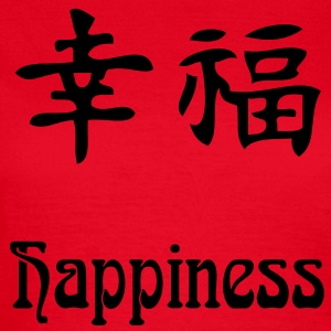 happiness T-shirts - T-shirt dam