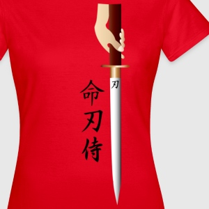 sword T-Shirts - Women's T-Shirt