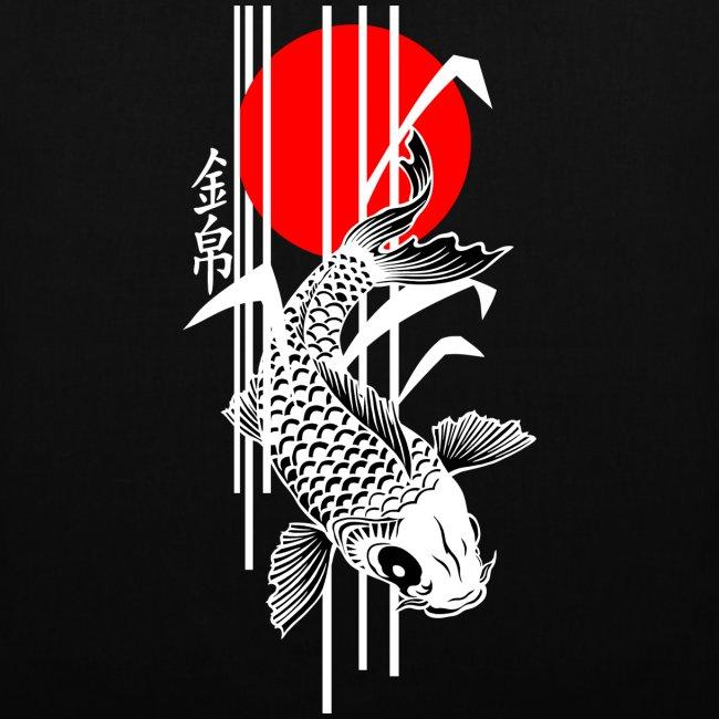 Bamboo Design - Nishikigoi - Koi Fish 4