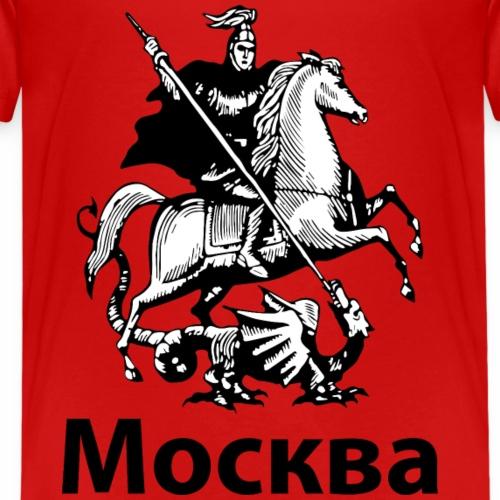 Moskau Design