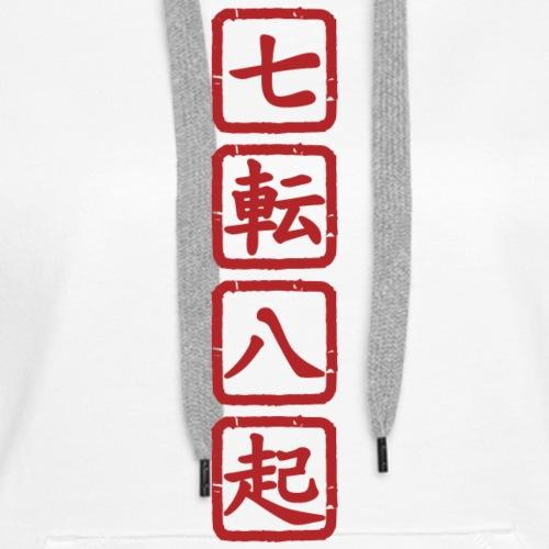 Shichiten Hakki (positive)
