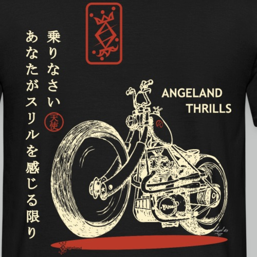 Japanese sentence with Bike Cream-oldRed