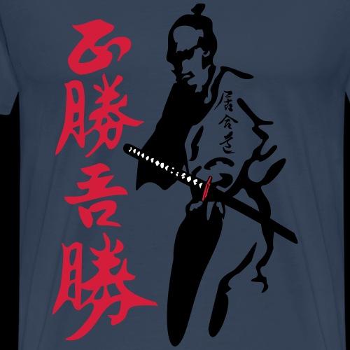 Samurai - Ronin