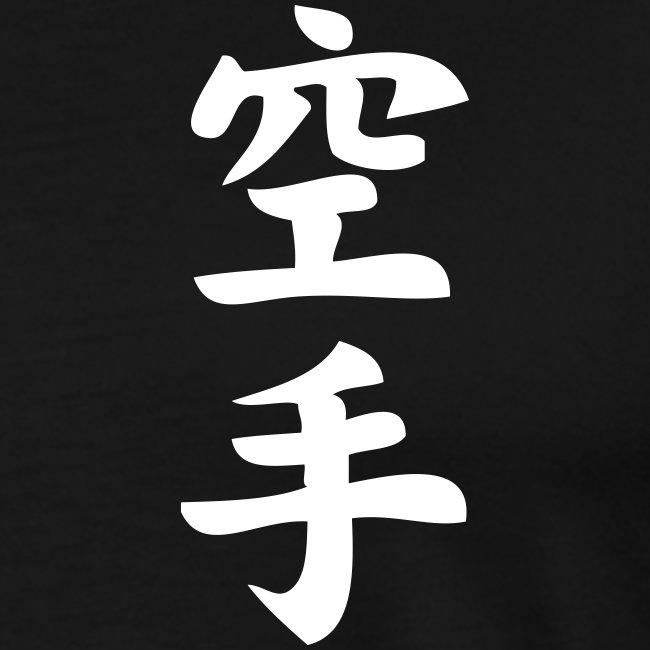 Koszulka męska Premium Karate