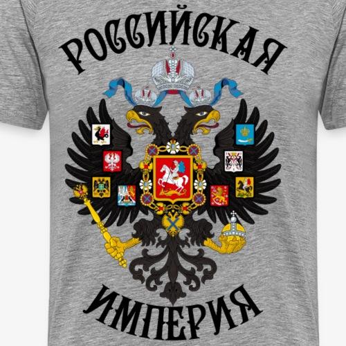 166 Wappen Russischen Imperiums Adler