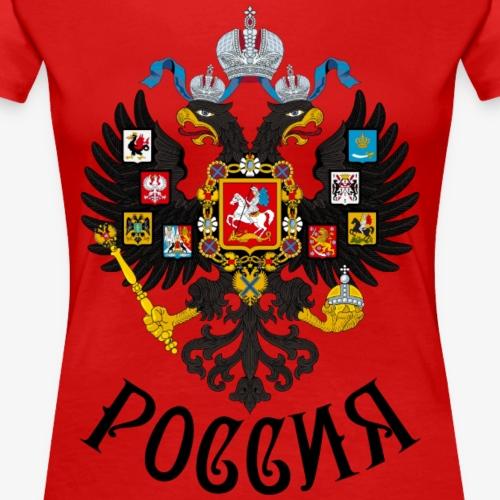 167 Wappen Russischen Imperiums Adler РОССИЯ