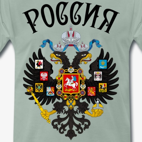 168 Wappen Russischen Imperiums Adler РОССИЯ