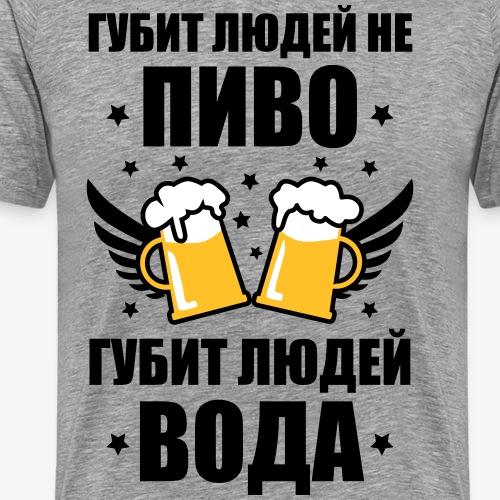169 PIVO ПИВО Bier Beer Voda ВОДА Russia Russland