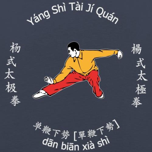 Tai Chi – Dan Bian Xia Shi_IV – weiss
