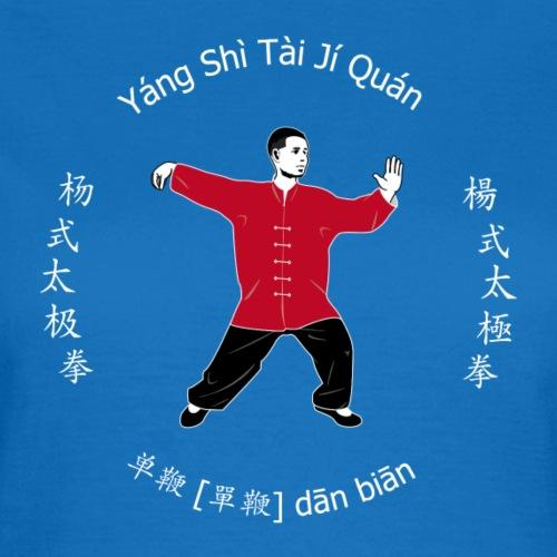 Tai Chi – Dan Bian_VIII – weiss