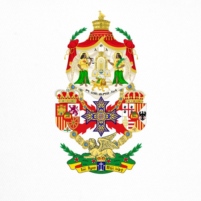 Ethiopian Empire - Coat of Arms - Cap