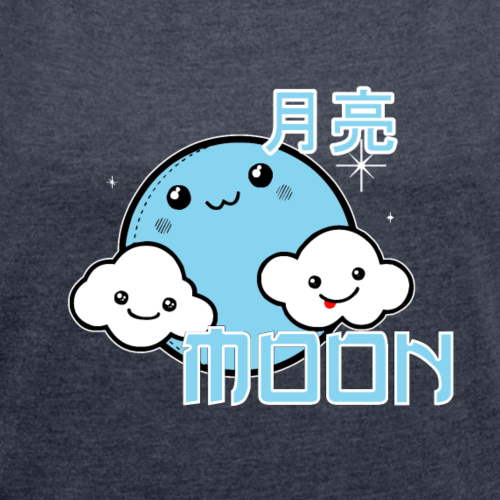 Lune lune nuages anime asiatique doux