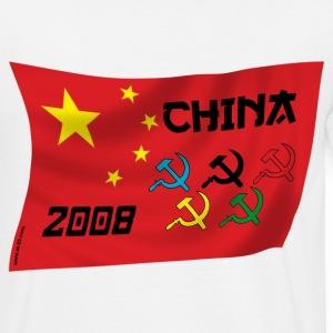 china_flag_boutique