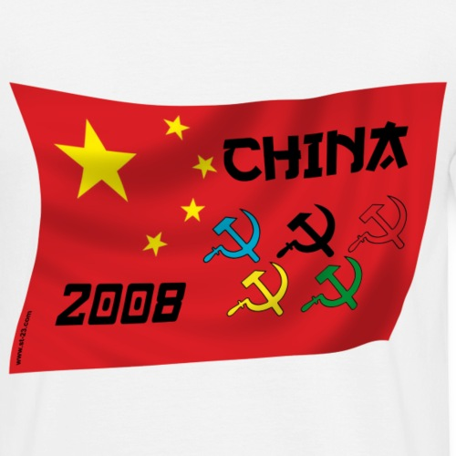 china_flag_boutique