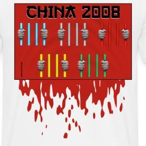 china 2008 flag
