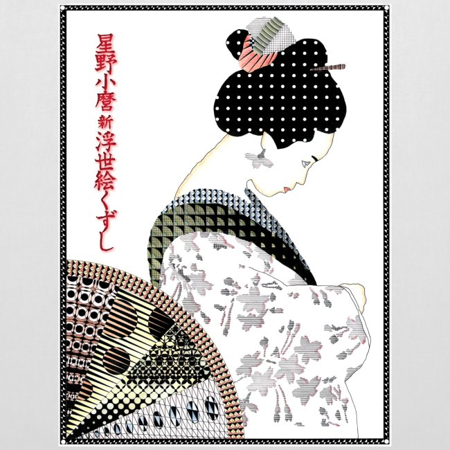 Geisha- Shopping Bag
