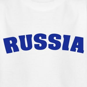 White Russia Juniors - Teenage T-shirt