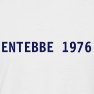 Motiv ~ T-Shirt Bicolor Entebbe 1976