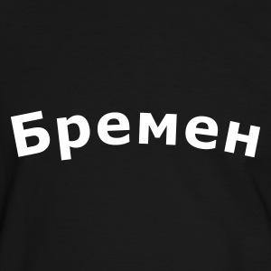 suchbegriff autoaufkleber russisch t shirts spreadshirt. Black Bedroom Furniture Sets. Home Design Ideas