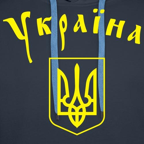 Україна + герб
