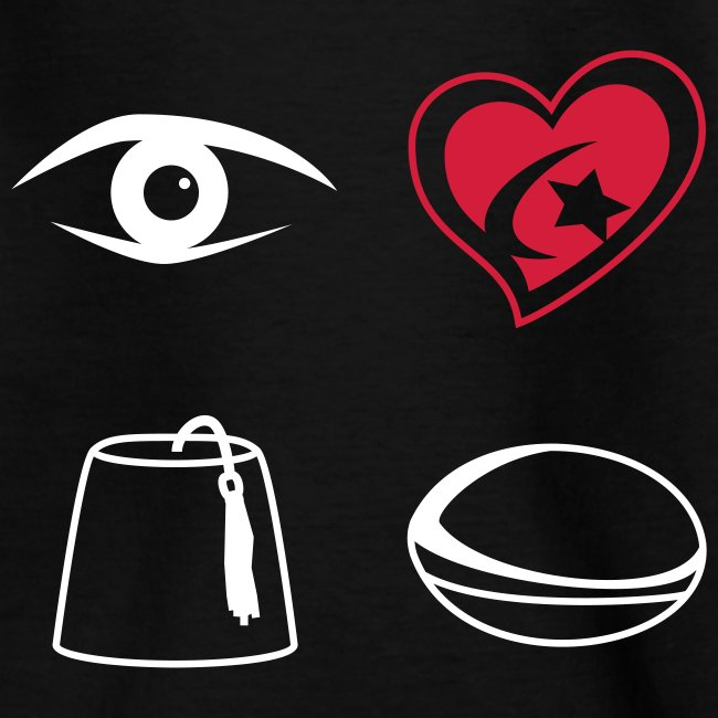 Children's Eye Heart Sarries T-Shirt