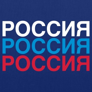 :: ROSSIYA :: Bags & backpacks - Tote Bag