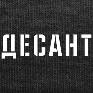 desant spetznaz russisch tshirt