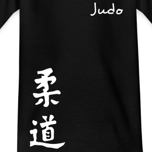 Noir judo_vertical T-shirts Enfants - T-shirt Ado