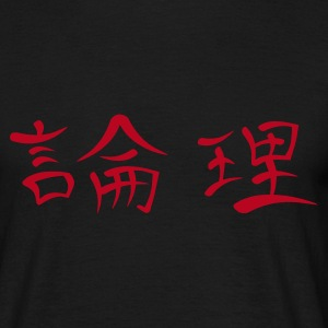 Black Kanji - Logic Men's Tees - Men's T-Shirt