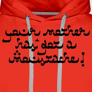 Red Your mother has got a moustache! Men's Tees - Men's Premium Hoodie
