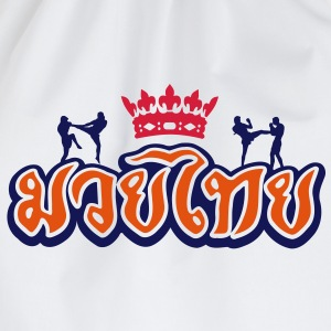 Muay thai king Hoodies & Sweatshirts - Drawstring Bag