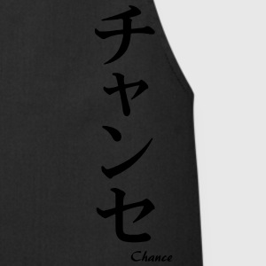 signe japonais chance Sweat-shirts - Tablier de cuisine