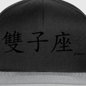 signe chinois gémeau Tee shirts - Casquette snapback