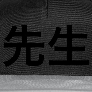 Black Sensei Men's Tees - Snapback Cap