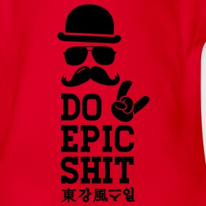Like a Epic Shit sprüche moustache boss t-shirts T-Shirts - Baby Bio-Kurzarm-Body