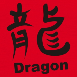 Red Kanji - Dragon Bags  - Men's T-Shirt