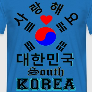 ۞»♥Love South Korea Crewneck Sweatshirt♥«۞ - Men's T-Shirt
