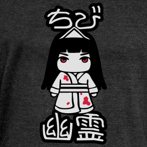 Chibi Yurei T-Shirts - Women's Boat Neck Long Sleeve Top