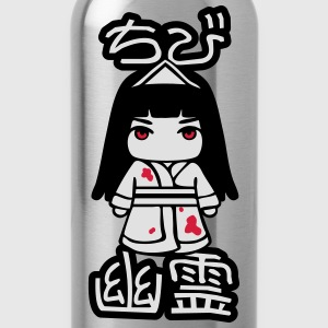 Chibi Yurei T-Shirts - Water Bottle