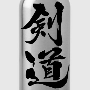 kendo_kanji T-Shirts - Water Bottle