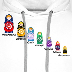 Matryoshka days of the week - Men's Premium Hoodie