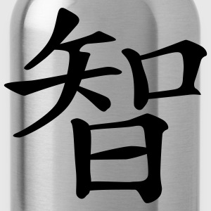 chinese_sign_wisdom_1c Shirts - Water Bottle