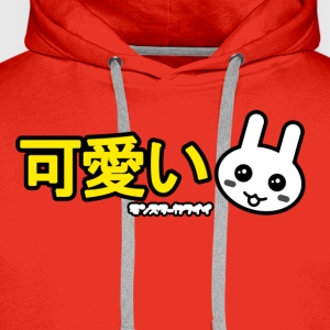 KAWAII USAGI T-shirts - Sweat-shirt à capuche Premium pour hommes